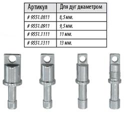 Наконечник Alexika для алюминиевых дуг LOCK TIPS ALU 1.3, 9551.1311  - купить со скидкой