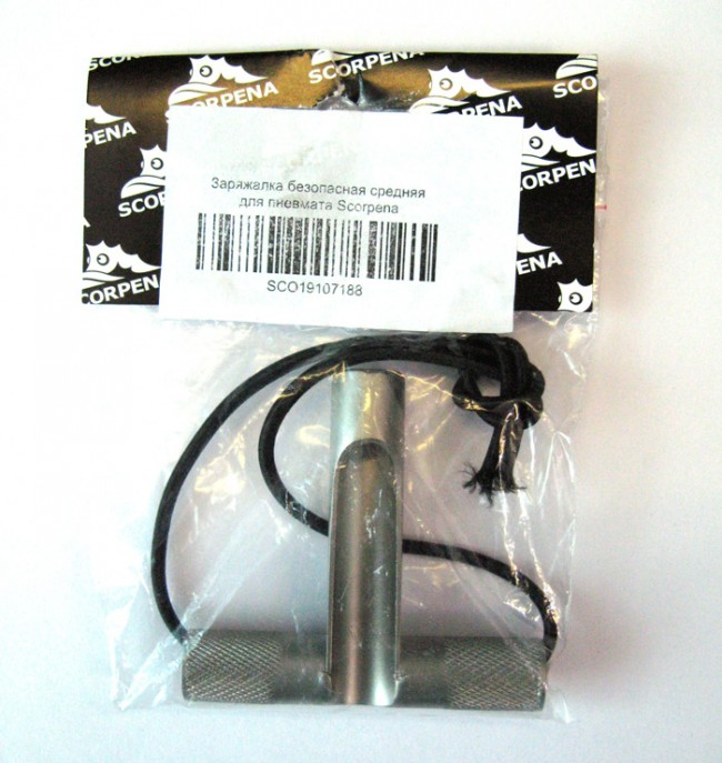 Заряжалка безопасная средняя для пневмата Scorpena, SCO19107188  - купить со скидкой