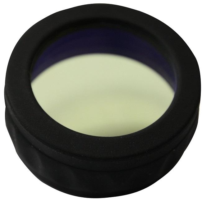 Набор фильтров Ferei для фонаря W170, FiltersW170  - купить со скидкой