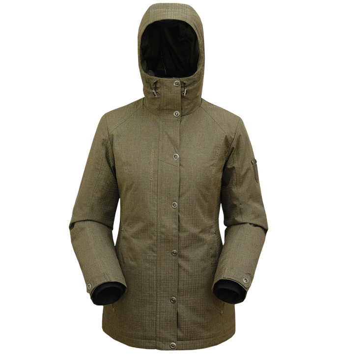 Купить со скидкой Куртка Теплая Женская Сивера Сулица Коричневая