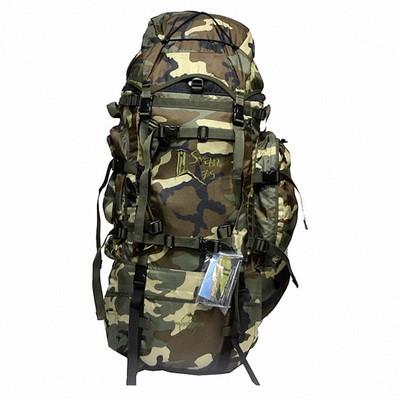 Рюкзак Снаряжение Сван 75 (I) Кмф фото
