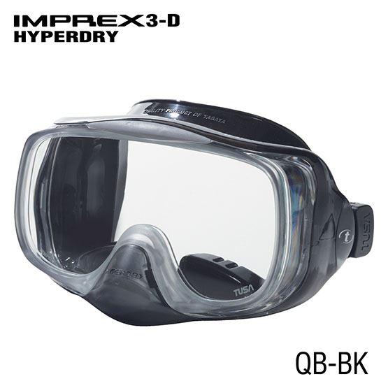 Маска Подводная Tusa Imprex 3D Hyperdry (Черный Силикон) Black