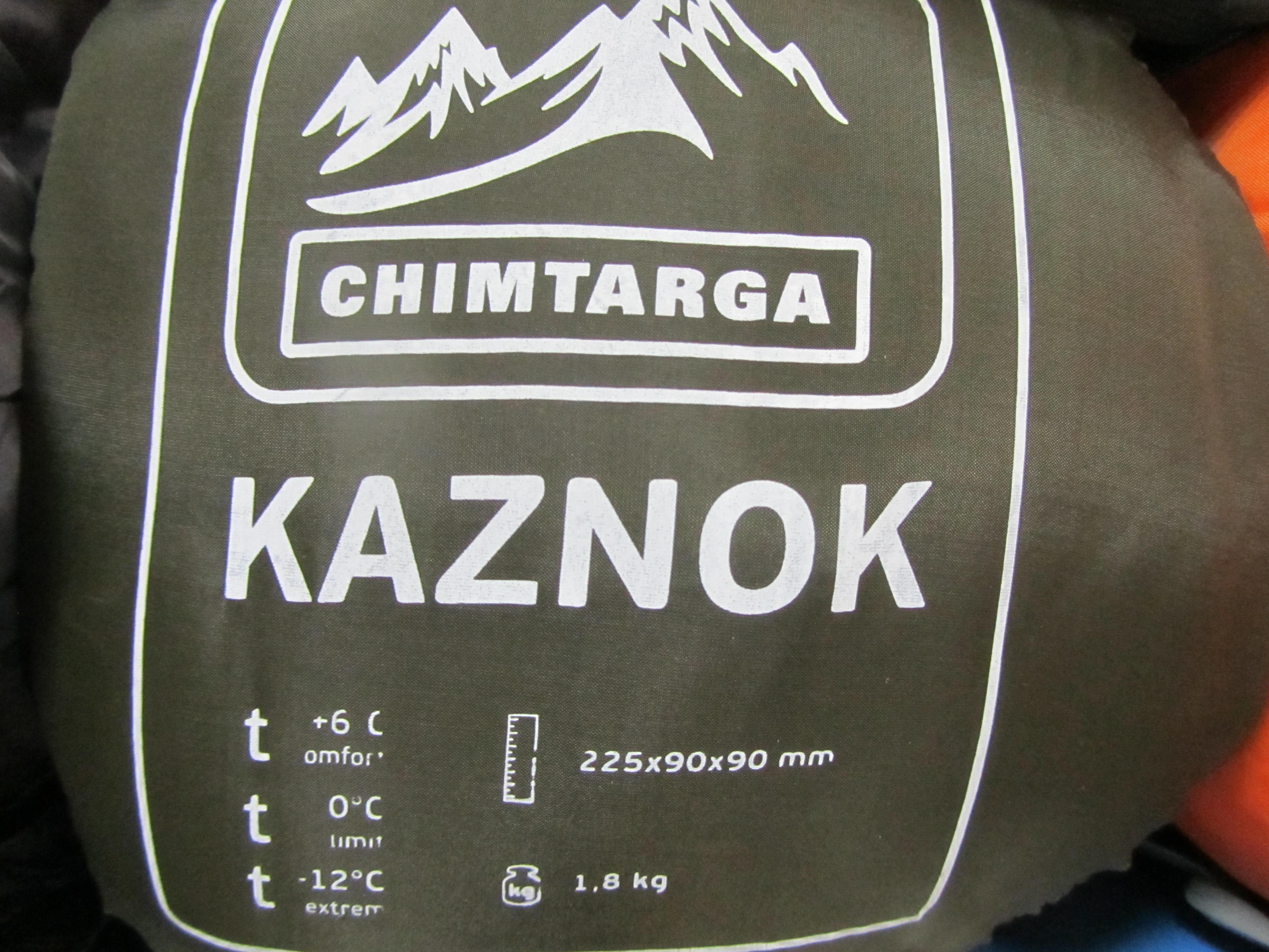 Спальный мешок одеяло Chimtarga КАЗНОК,  - купить со скидкой